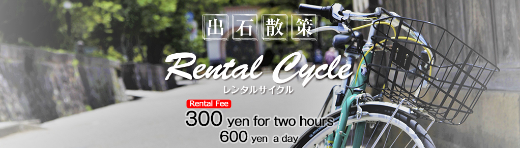 rental cycle