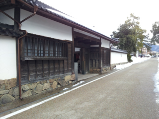 karouyashiki