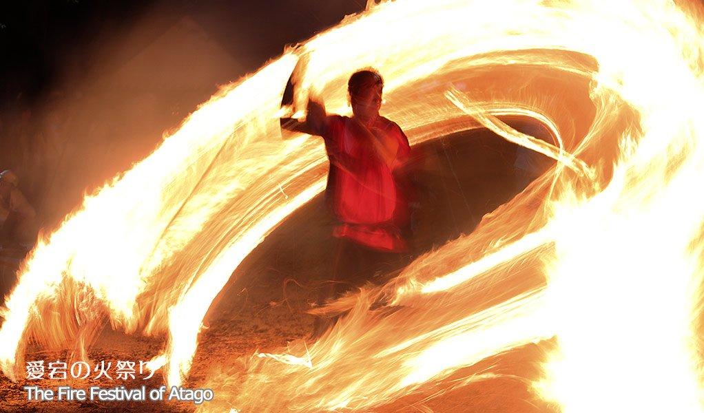 愛宕の火祭